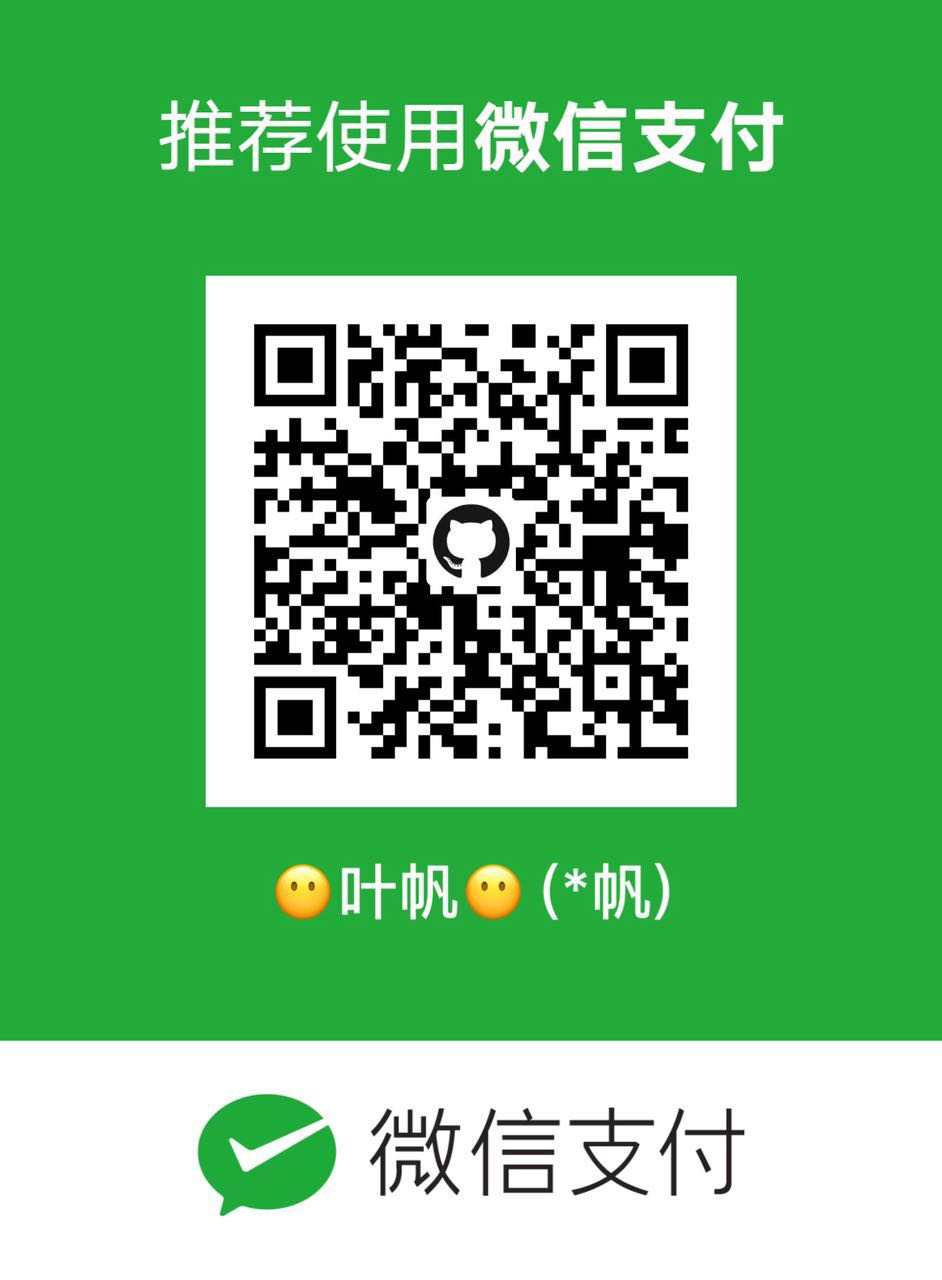叶帆 WeChat Pay